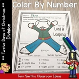 Color By Numbers Twelve Days of Christmas Math Division