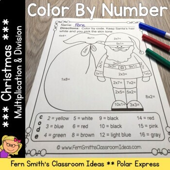 Polar Express Color By Numbers Christmas Multiplication and Division