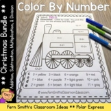 Polar Express Color By Numbers Addition Subtraction Multiplication and Division