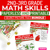 Christmas Math | 2nd-3rd | Paperless + Printable Secret Picture Tiles SET