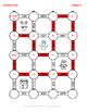 Christmas Math: 3-Digit By 1-Digit Multiplication Maze