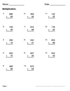 Christmas Math: 3-Digit By 2-Digit Multiplication Maze