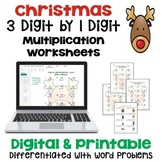Christmas 3 digit by 1 digit Multiplication Worksheets Differentiated