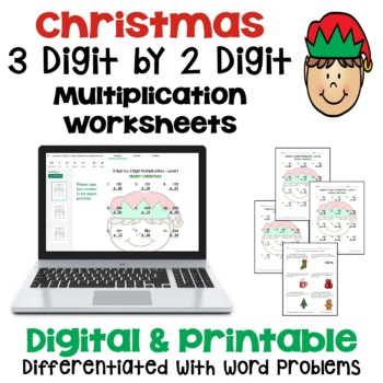 Christmas 3 digit by 2 digit Multiplication Worksheets (Differentiated)