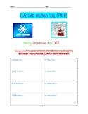 Christmas Math: 3-digit addition