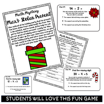 Christmas Math 3rd Grade Division Activity 3.OA.4