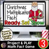 Christmas Math 3rd Grade Multiplication Facts 0-12 Paperless Multiplication Game