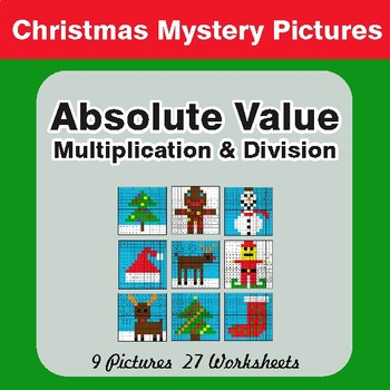 Christmas Math: Absolute Value - Multiplication & Division - Mystery Pictures