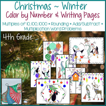 Christmas Math Activities 4th Grade Coloring Worksheets by ...