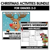 Christmas Math Activities Bundle for Grades 2-3 | Project,
