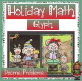 Christmas Math Activities Glyph