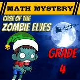 4th Grade Christmas Activity - Christmas Math Mystery : Zombie Elves CSI
