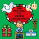 Christmas Math:  Addition and Subtraction Worksheets