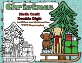 Christmas Dogs Math CRAFT Double Digit Addition and Subtraction WITH Regrouping