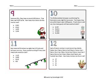 Christmas Math Cards