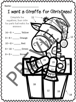 Christmas Math Center Coloring Worksheets: Addition, Subtraction to 20