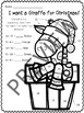 Christmas Math Center Coloring Worksheets BUNDLE! Addition, Subtraction to 20