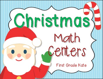 Christmas Math Centers for First Grade