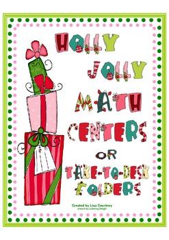 Christmas - Math Centers - Multiplication / Place Value / Subt.