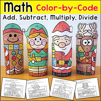 Christmas Math Facts 3D Characters: Santa, Elf, Gingerbread Christmas Activities