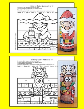 Christmas Math Facts 3D Characters: Santa, Elf & Gingerbread Christmas Craft