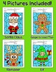 Christmas Math Addition & Subtraction: Santa, Gingerbread Man, Elf, Reindeer