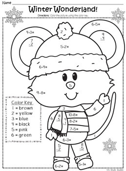 Christmas Math: Christmas Color by Number Addition & Subtraction (First Grade)
