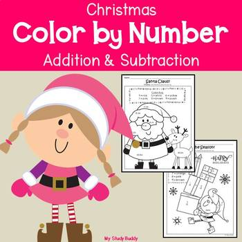 Christmas Color by Number Addition & Subtraction (Christmas Math, First Grade)