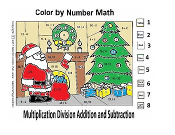 Christmas Math Color by Number Multiplication Division Add and Subract