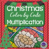 Christmas Math Coloring Sheets Multiplication