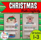 Christmas Math Craftivity
