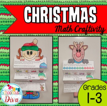 Christmas Math Craftivity