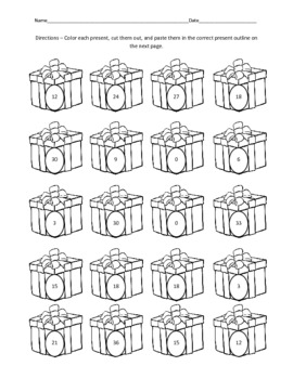 Christmas Math Facts Multiplication Art Activities