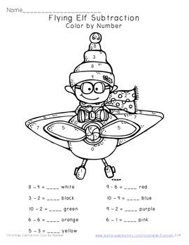 Christmas Math - First Grade Skills