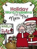 CHRISTMAS MATH HOLIDAY WORD PROBLEM CHRISTMAS ACTIVITIES