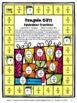 Christmas Math Games Fourth Grade: Fun Christmas Activitie