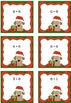 Free Downloads Christmas Math Games! Addition and Subtraction! Math Centers!