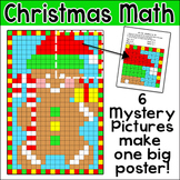Christmas Math: Gingerbread Man Math Mystery Picture Large Poster