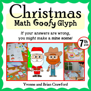 Christmas Math Goofy Glyph (7th Grade Common Core)