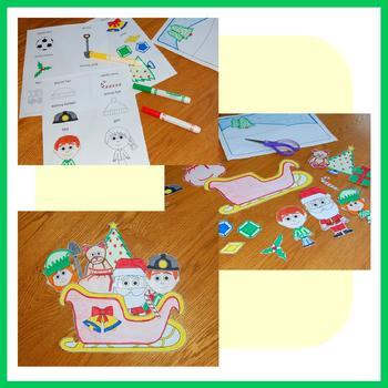 Christmas Math Goofy Glyph (Kindergarten Common Core)
