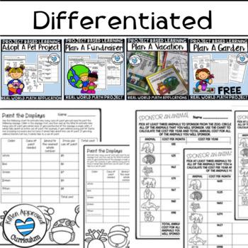 PBL Math Project Based Learning Growing Bundle