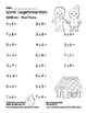 """Christmas Math MEGA BUNDLE"" Mixed Multiplication Common Core! (blackline&color)"