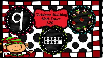 Christmas Math Matching Center 1-20
