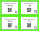 Christmas Math: Metric Weight Conversions QR Code Task Cards