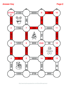 Christmas Math: Multiplication Maze (Multiplying by 10, 100, and 1000)