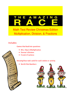 Christmas Math Multiplication and Division Amazing Race Theme