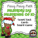 Christmas Math Game - Multiply by Multiples of 10