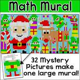 Christmas Math Mural: Add, Subtract, Multiply or Divide -