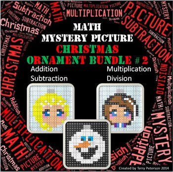 Christmas Math Mystery BUNDLE #2 Addition Subtraction Multiplication Division