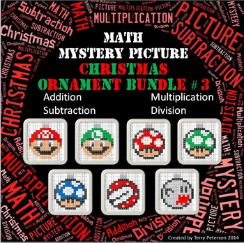 Christmas Math Mystery BUNDLE #3 Addition Subtraction Multiplication Division